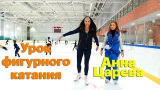Урок фигурного катания, Академия Льда, Москва, Eva Sport. 4К