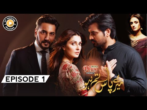 meray-paas-tum-ho-episode-1- -ayeza-khan- -humayun-saeed- -hit-pakistani-dramas-[subtitle-eng]
