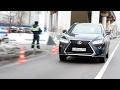 Едем в офис #3 | Lexus RX 350 версия F Sport