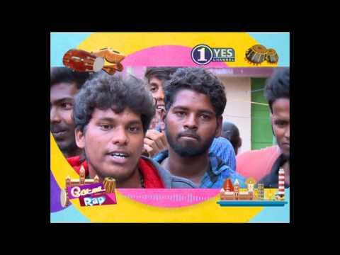 Gana Song | Pettai Rap | Gaanda Odivaruvaan Eruma Maatu Mela | 1Yes Tv