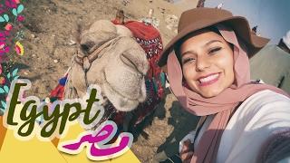 لفّة بأم الدنيا #مصر | BEST OF OUR EGYPT TRIP