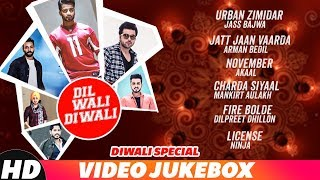DIWALI SPECIAL - Dil Wali Diwali | Video Jukebox | Latest Punjabi Songs 2019 | Speed Records