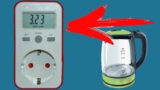 Как измерить потребляемую мощность? Ваттметр из Китая. Амперметр вольтметр 10А 100В