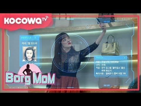[Borg Mom] Ep 2_Gangnam Ajummas