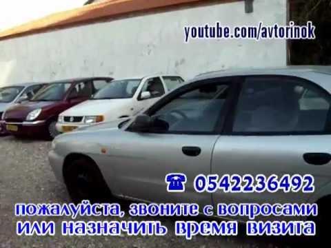 Продажа Автомобили в Израиле для бизнеса тел 0542236492