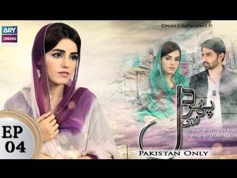 Phir Wohi Dil - Episode 04 - ARY Zindagi Drama