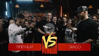Коротко о BPM:Млечный vs Drago