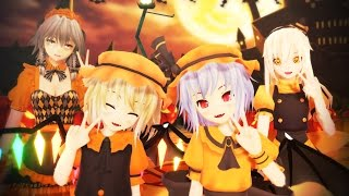 【東方MMD】Happy Halloween thumbnail