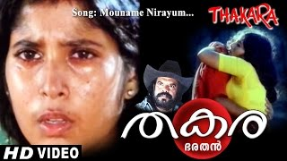 Thakara Movie Song 1 | Mouname