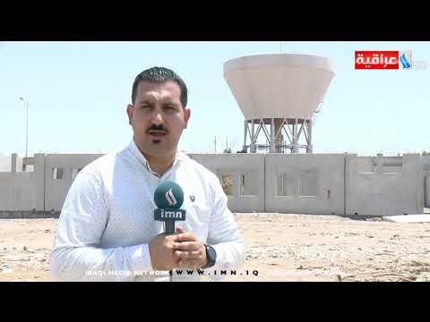 نشرة الاخبار المحلية من العراقية imn ليوم 2019/7/21