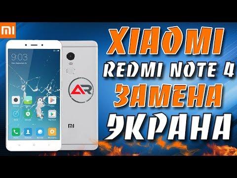 Замена экрана (дисплея) на Xiaomi Redmi Note 4