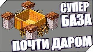 НОВЫЕ КОМНАТЫ, СТРОИМ БАЗУ - Игра Last Day on Earth Survival Игры для Андроид