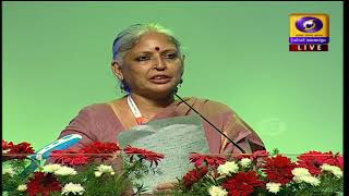 24th IFFK-Inaugural Ceremony-LIVE