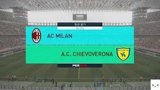 세리에A AC밀란 vs 키에보 레전드 매치 게임 경기 예측 하이라이트 영상