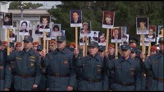 Помни Беслан! / Екатеринбург
