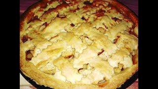 Американский яблочный пирог | Простой пошаговый рецепт