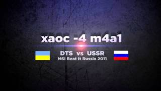 [VP Highlights] xaoc -4 m4a1
