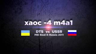 [VP Highlights] xaoc -4 m4a1