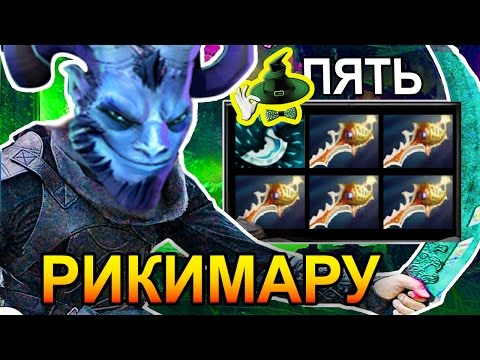 видео: РИКИ 5 РАПИР | riki 5 rapiers