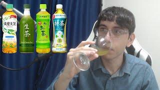 日本のお茶を飲んでみた!