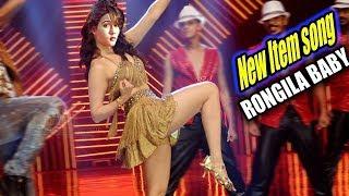 New Item Song RONGILA BABY by Mahia Mahi comes Shortly | মাহিয়া মাহি আইটেম বোম | Mahia Mahi S0ng