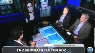 Υπάρχει πετρέλαιο στην Ελλάδα;