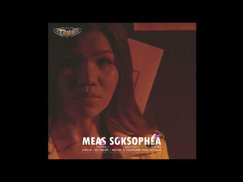 Der Leng Bom Plex Mnus Mneak - Meas Sok Sophea 【Official Full Audio】