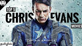 Best 5 Chris Evans Hollywood Movies in Tamil Dubbed   Best movies of Chris Evans    Playtamildub