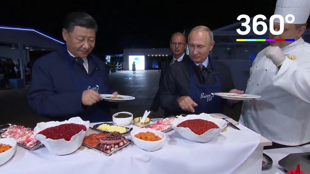 Путин и Си Цзиньпин испекли блины с икрой