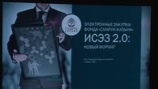 видео IGov.org.ua - обзор портала государственных услуг