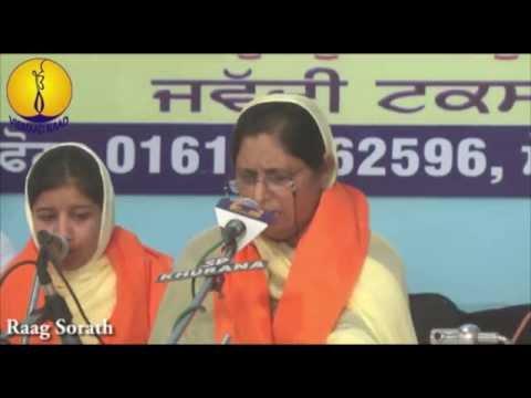 Raag Jaitsiri : Bibi Manjeet Kaur : AGSS 2014