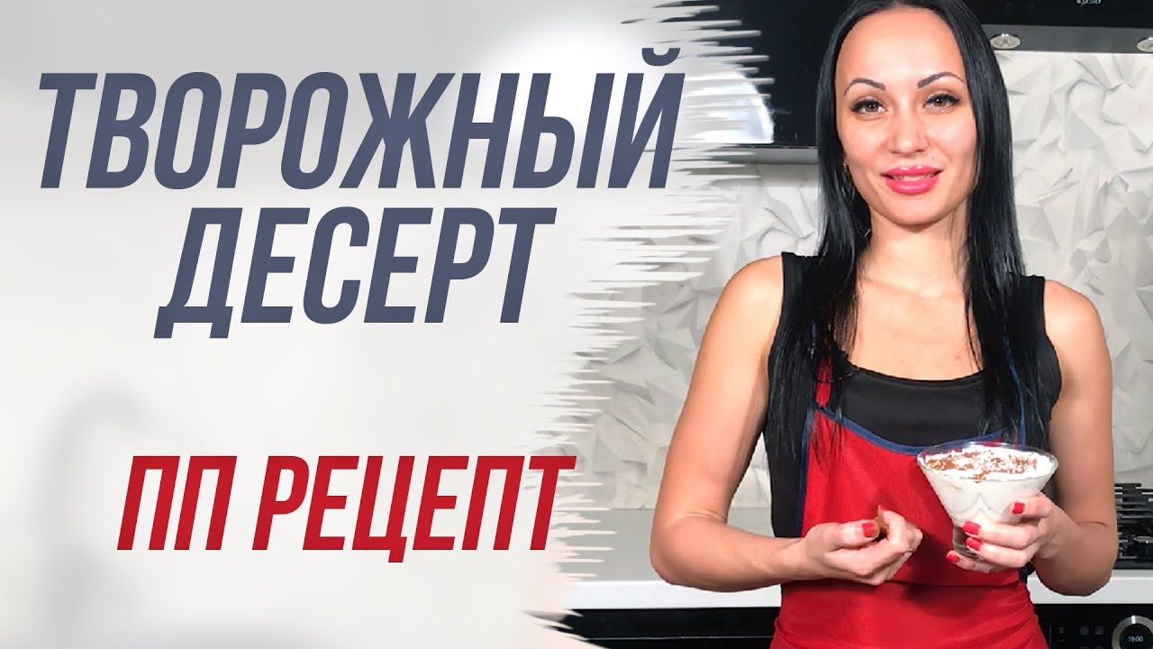 диетолог татьяна зайцева рецепты с фото район