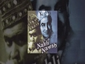 Naqli Nawab - Old Movie  (1962)