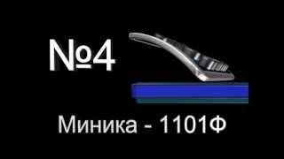 Обучение кассира: Снятие X отчета на кассовом аппарате Миника - 1101Ф