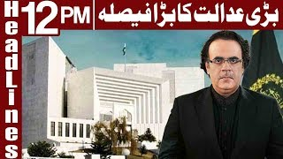 'Too Late To Apologise: SC Tells Dr Shahid Masood - Headlines 12 PM - 7 March 2018 - Express News