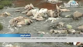 انتشار امراض الجهاز التنفسي بين السكان في كابل بسبب التلوث