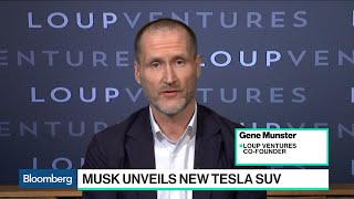Loup's Munster Weighs In on Tesla Model Y, Apple Versus Spotify and Qualcomm