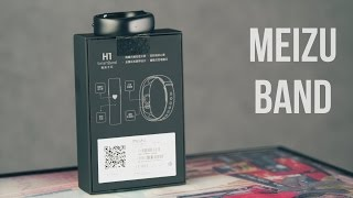Meizu Band H1 распаковка  умного  браслета для спорта  Убийца Mi Band 2?