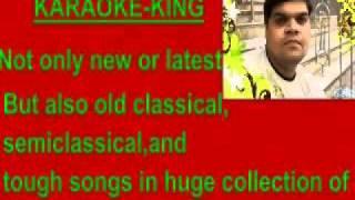 karaoke ali more angna - shubha mudgal.avi
