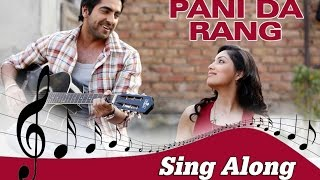 Pani da rang | full song with lyrics | vicky donor | ayushmann khurrana & yami gautam