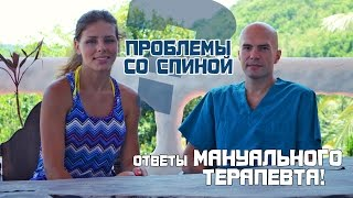 видео Ортопедические матрасы: формирование здорового позвоночника с детства