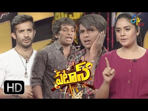 Patas | 25th April 2018 | Full Episode 748 |ETV Plus