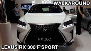 Lexus RX 300 F Sport 2018 - Exterior & Interior Walkaround   #GIIASSurabaya2018