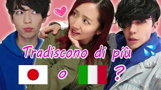 Are Japanese or Italians more loyal ?!