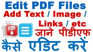 How to Edit PDF File in Hindi Using PDFelement ( pdf editing software tutorial)