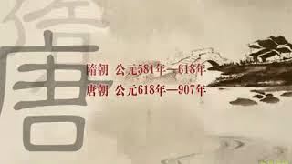 中国古代文学史 - 林家骊(浙江大学)