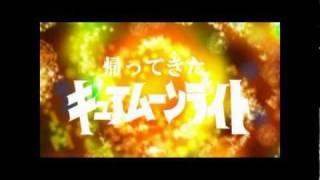 使用曲 帰ってきたウルトラマン 作詞:東京 一 作曲:すぎやまこういち ...