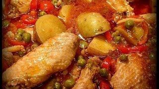 Chicken Afritada (Filipino food) (Filipino recipe)