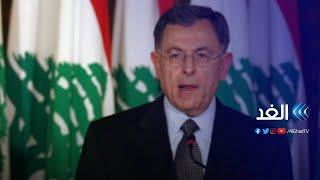 فؤاد السنيورة تعليقا على اعتذار الحريري عن مهمة تشكيل الحكومة: يوم حزين في لبنان وعون يواصل العناد