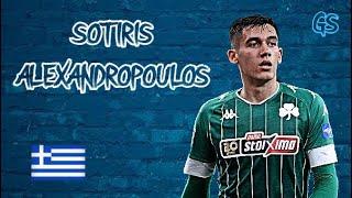 Σωτήρης Αλεξανδρόπουλος - Another Greek youngster 2020/2021 |HD